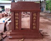 红砂岩石材防潮墓碑