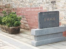 古建筑红砂岩石材城墙砖